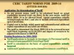 cerc tariff norms for 2009 14 other issues17