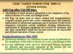 cerc tariff norms for 2009 14 other issues20
