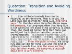 quotation transition and avoiding wordiness