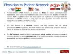 physician to patient network