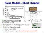 noise models short channel