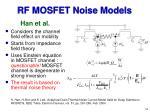 rf mosfet noise models16