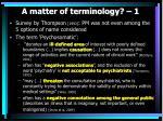 a matter of terminology 1