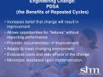 engineering change pdsa the benefits of repeated cycles