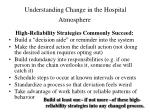 understanding change in the hospital atmosphere14