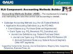 sla component accounting methods builder