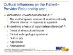 cultural influences on the patient provider relationship cont20