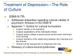 treatment of depression the role of culture