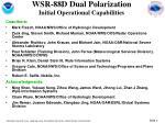 wsr 88d dual polarization initial operational capabilities