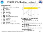wsr 88d rpg algorithms continued7