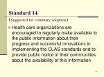 standard 14 suggested for voluntary adoption