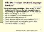 why do we need to offer language services65