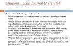 bhagwati econ journal march 94