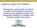 designing a supply chain network