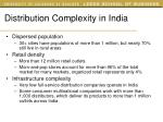 distribution complexity in india