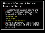 historical context of societal reaction theory
