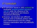1 st curriculum
