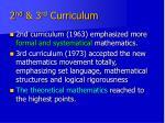 2 nd 3 rd curriculum