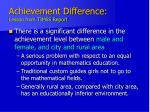 achievement difference lesson from timss report