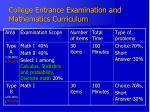 college entrance examination and mathematics curriculum