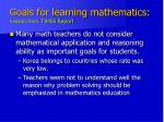 goals for learning mathematics lesson from timss report