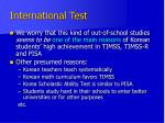 international test