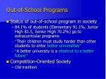 out of school programs