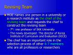 revising team