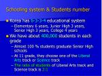 schooling system students number