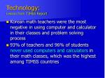 technology lesson from timss report
