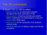the 7th curriculum