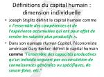 d finitions du capital humain dimension individuelle