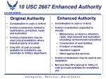 10 usc 2667 enhanced authority