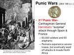 punic wars 264 146 b c22