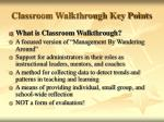 classroom walkthrough key points