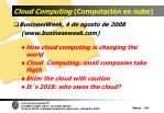 cloud computing computaci n en nube