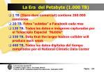 la era del petabyte 1 000 tb