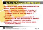 la era del petabyte 1 000 tb wired
