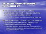 ds 58 panel findings regarding gatt article xx