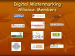 digital watermarking alliance members