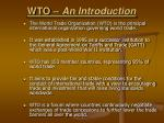 wto an introduction4