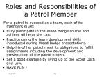 roles and responsibilities of a patrol member14