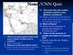 notes cnn quiz