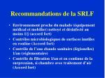 recommandations de la srlf24