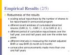 empirical results 2 5
