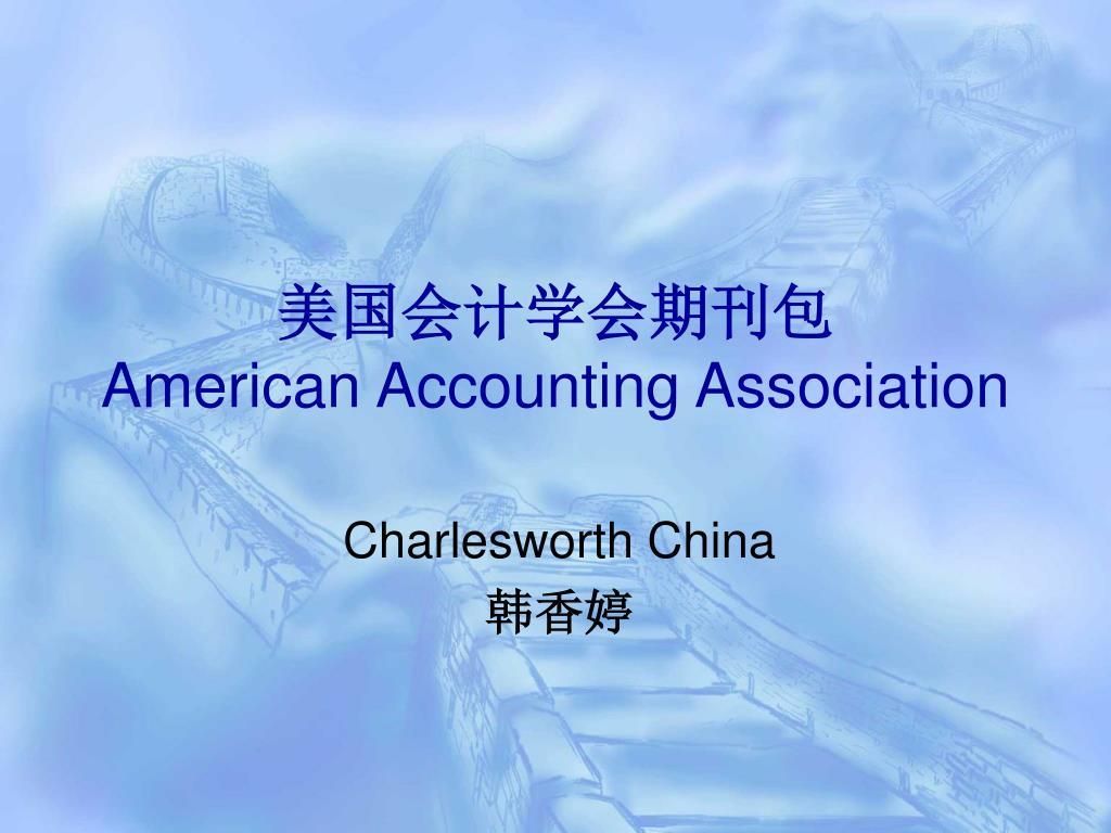 american accounting association l.