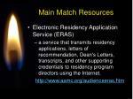 main match resources8