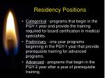 residency positions