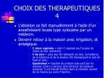 choix des therapeutiques 4