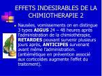 effets indesirables de la chimiotherapie 2